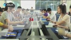 福建:上半年网络零售额超2000亿元 比增24.5%