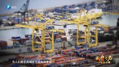 """《国货之光·对话新中国》第四集《""""珍享""""耀玉融》3分钟短视频"""