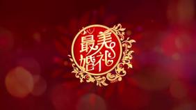 《最美婚礼》安溪宣传片