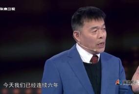 《中国正在说》2050,展望中国