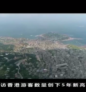 """福建平潭:国际旅游岛站在新的""""风口""""上"""