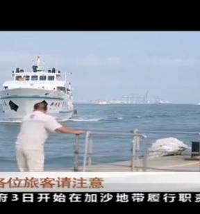 福建厦门:中秋团圆 跨越海峡的思念