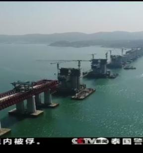 平潭公铁大桥:我国首座公铁两用跨海大桥正在建设