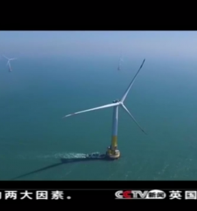 """福建莆田:海上风电 """"清新""""能源助力蓝天"""