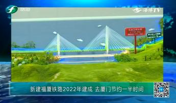 清新福建旅游报道 省内旅游简讯