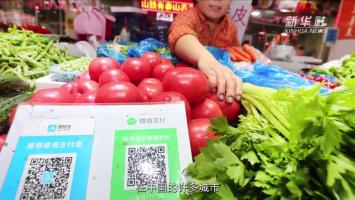 中国为什么能做到移动支付世界第一