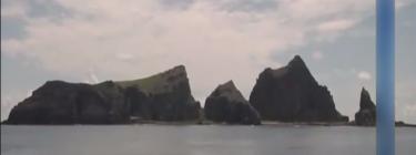 """美国就钓鱼岛局势表态 声称钓鱼岛""""在日本施政下"""""""