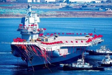 壮丽70年·奋斗新时代--新中国峥嵘岁月 第一艘国产航母成功下水