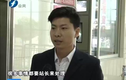"""林木荣:车站""""大管家"""" 春运不顾家"""