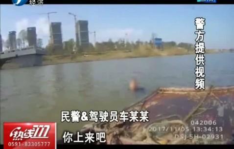 安徽颍上:酒驾男子挣脱警察跳进河中