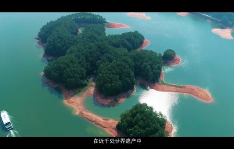大屏丨《中国静心之地·福建泰宁》