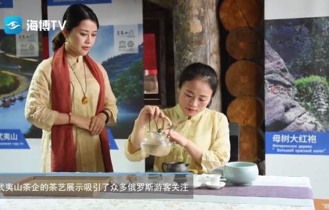 微视频|卡累利阿中俄茶艺文化节