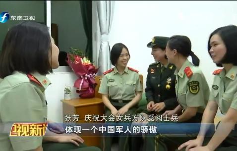 福建:习近平总书记重要讲话引起热烈反响