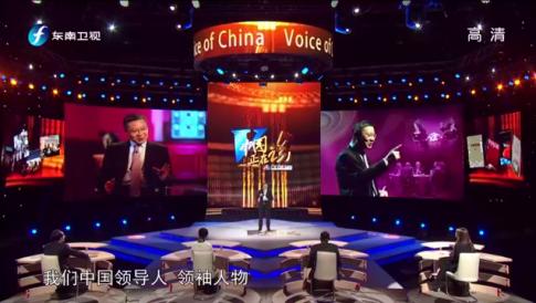 中国领袖人物的眼光、勇气和担当
