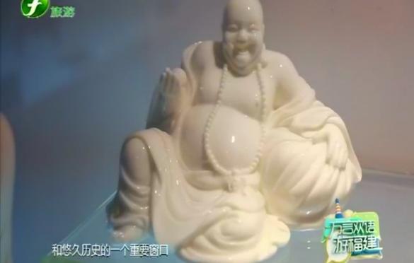 《方言欢语游福建 乐陶德化·下》12.23