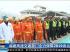 省高速交通部门启动2019春运