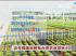 去年福建省新批台资农业项目45个