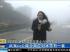 福建省公路局提前部署  保障春运