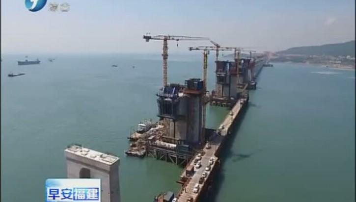 平潭海峡公铁两用大桥:建设者与时间赛跑