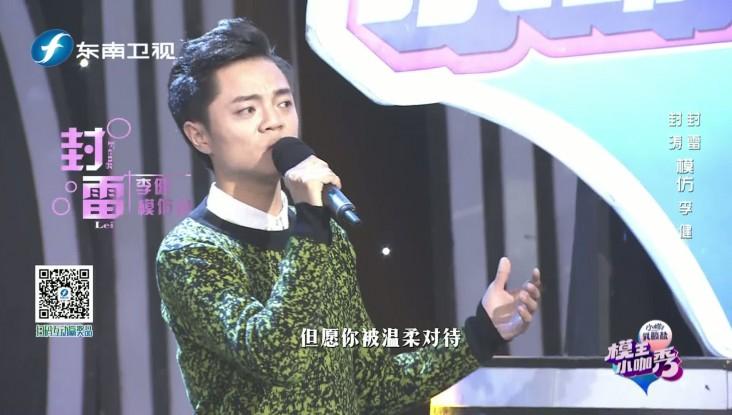 "20161020《模王小咖秀》""娘娘""驾到"