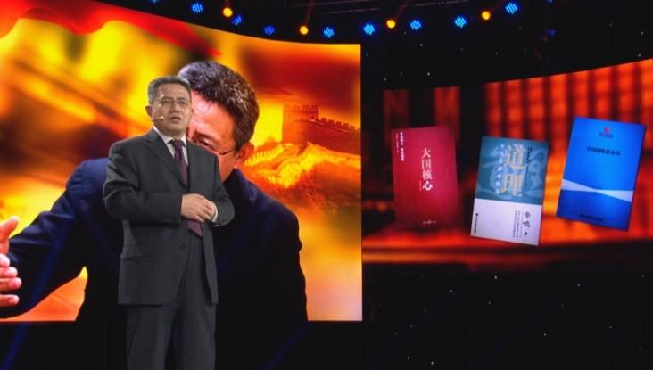 辛鸣:中国共产党 大有大的样子