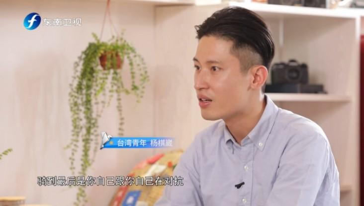 """台湾青年杨棋崴:""""梅""""好时代"""
