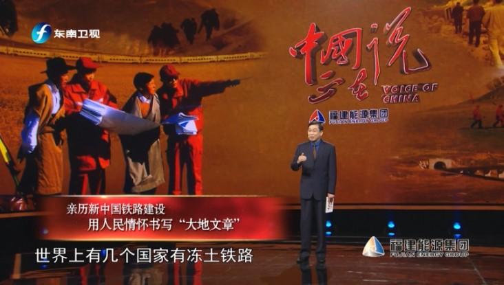 王争鸣:亲历新中国铁路建设