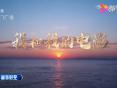 第33届中国电影金鸡奖宣传片