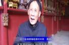 福建文艺下基层宣传党的十九大精神活动在周宁举行
