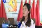 莆田仙游县书峰乡在全市率先完成村党组织换届选举工作