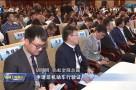 第二届数字中国建设峰会举行电子政务分论坛