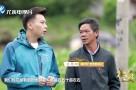 《振兴之路》第5期:惠州村