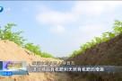 石狮:喜讯!首家家庭农场入选省级示范场