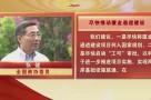 全国政协委员张健:尽快推动厦金通道建设