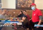 """《新闻启示录》沙县小吃""""安家""""葡萄牙"""