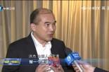 福建卫视新闻(3月11日)