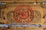 连城:红色传承催人进 老区旅游展风采