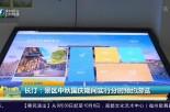 长汀:景区中秋国庆期间实行分时预约游览