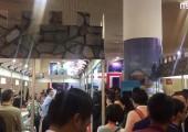 第十五届海峡旅游博览会在厦门开幕