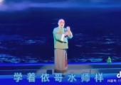 視頻1 閩劇《馬江魂》片段