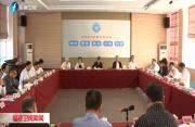 省领导向民营经济人士和商会组织负责人 宣讲党的十九届五中全会精神