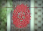 纸上乾坤 法治中国