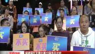 福建网红主播大赛10强选手火热出炉