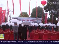晋江:乡村振兴学院揭牌