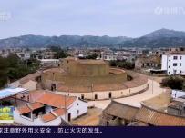 """漳州:锦江楼——东方""""金字塔"""""""