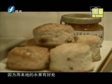 纪录中国.新视觉