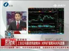 股市今日谈