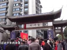 《奋斗新时代·两会观察》福州:提升城市品质 打造幸福之城
