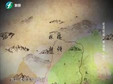《纪录时间》中山国(七)