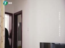 《纪录时间》一江清水向东流(二)